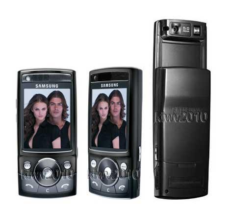 Samsung sgh g600 user guide